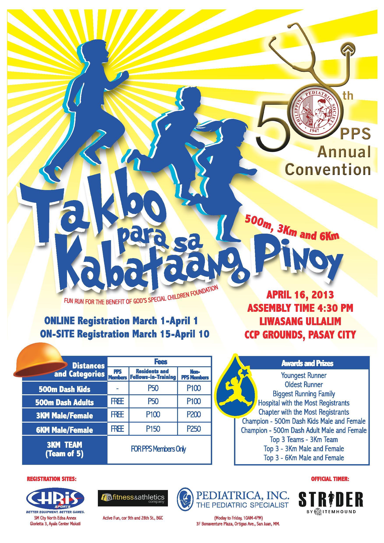 takbo-para-sa-kabataang-pinoy-2013-poster