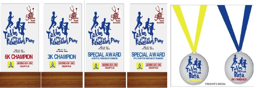 takbo-para-sa-kabataang-pinoy-2013-trophies-and-medal-design