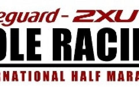 Safeguard-2XU-Sole-Racing