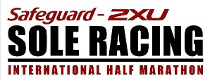 Safeguard-2XU-Sole-Racing