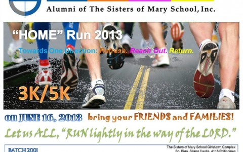 home-run-2013-poster