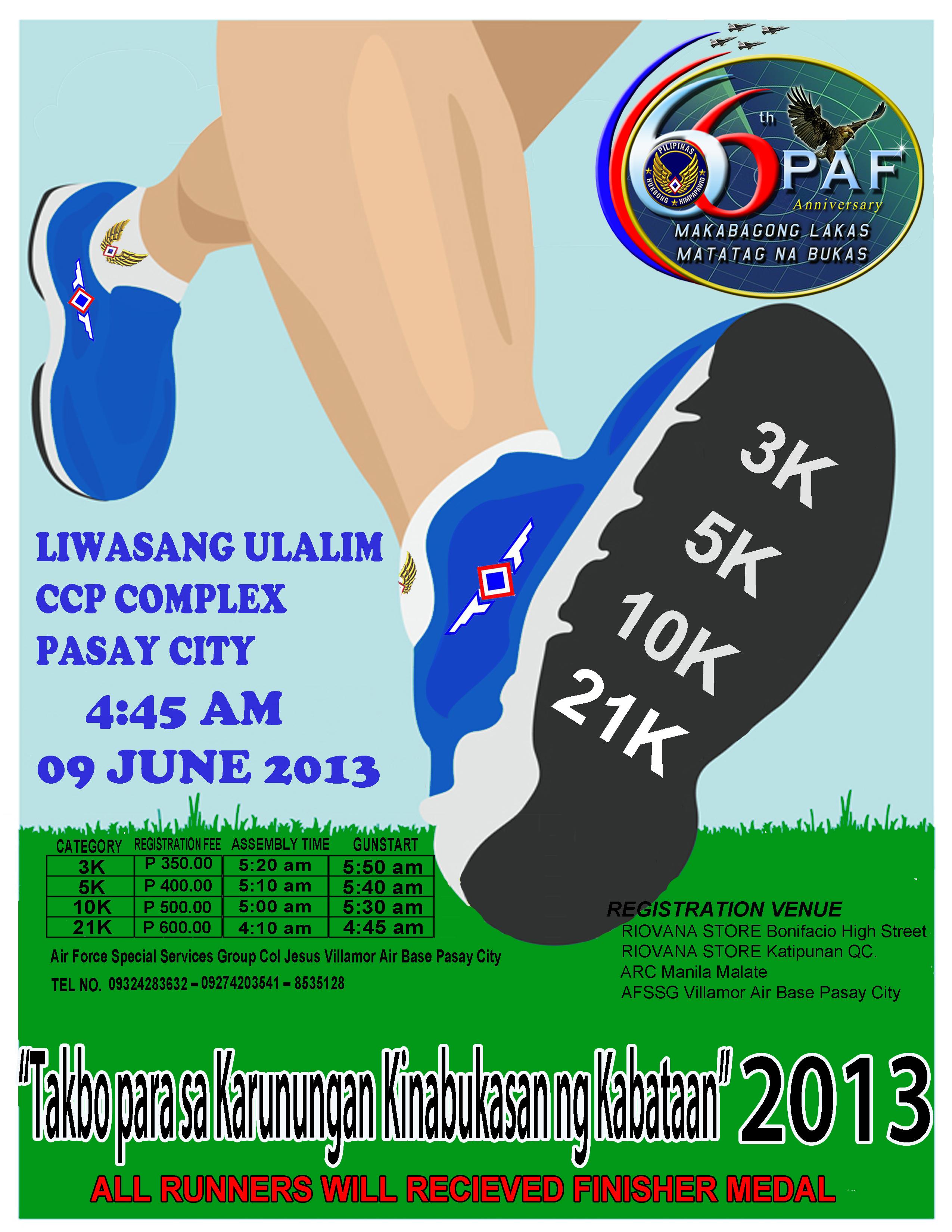 takbo-para-sa-karunungan-kinabukasan-ng-kabataan-2013-poster