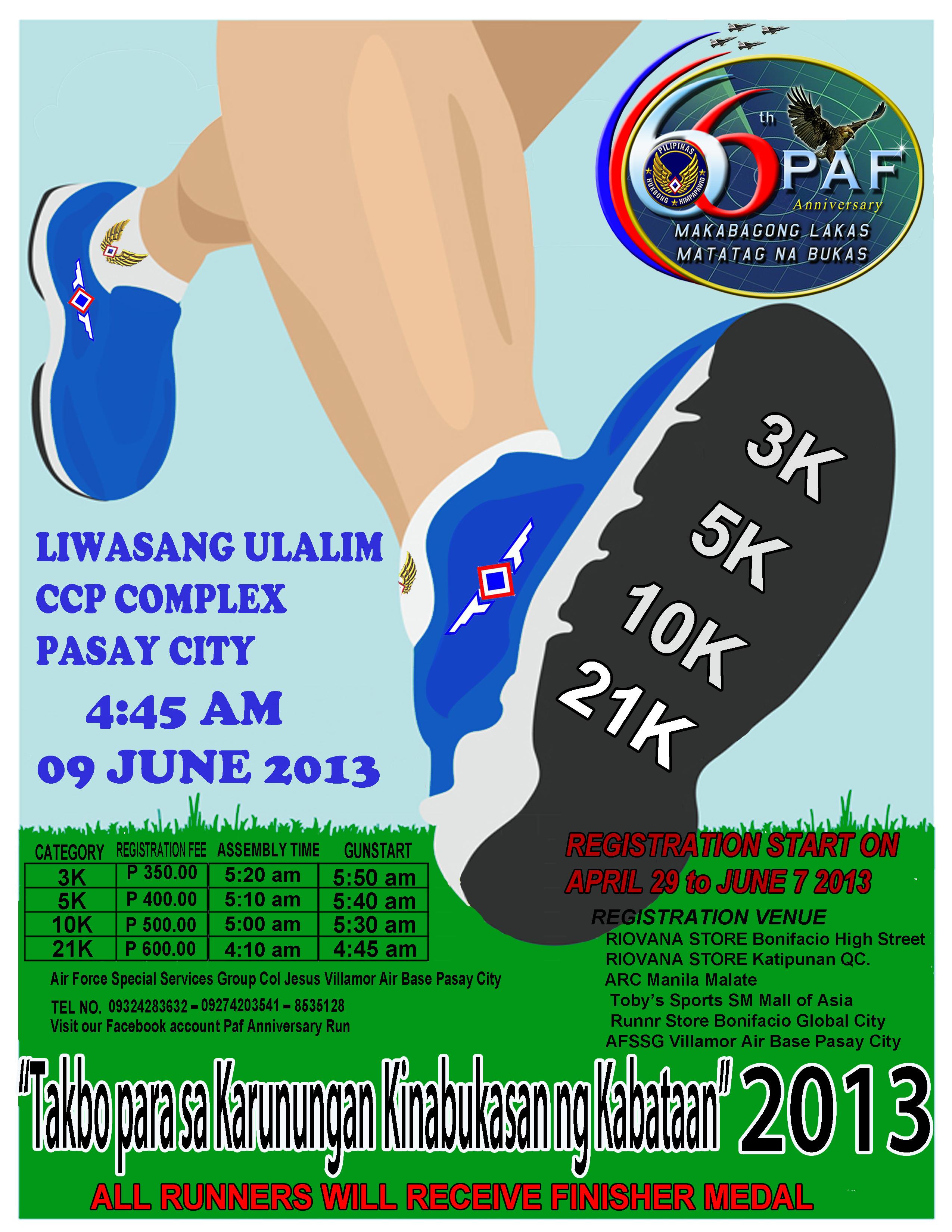 takbo-para-sa-karunungan-kinabukasan-ng-kabataan-2013-updated-poster