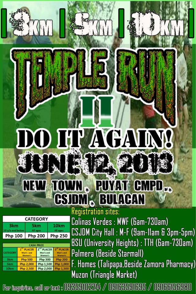 temple-run-II-2013-poster