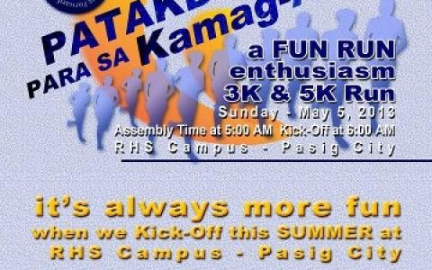 unang-patakbo-para-sa-kamag-aral-2013-poster