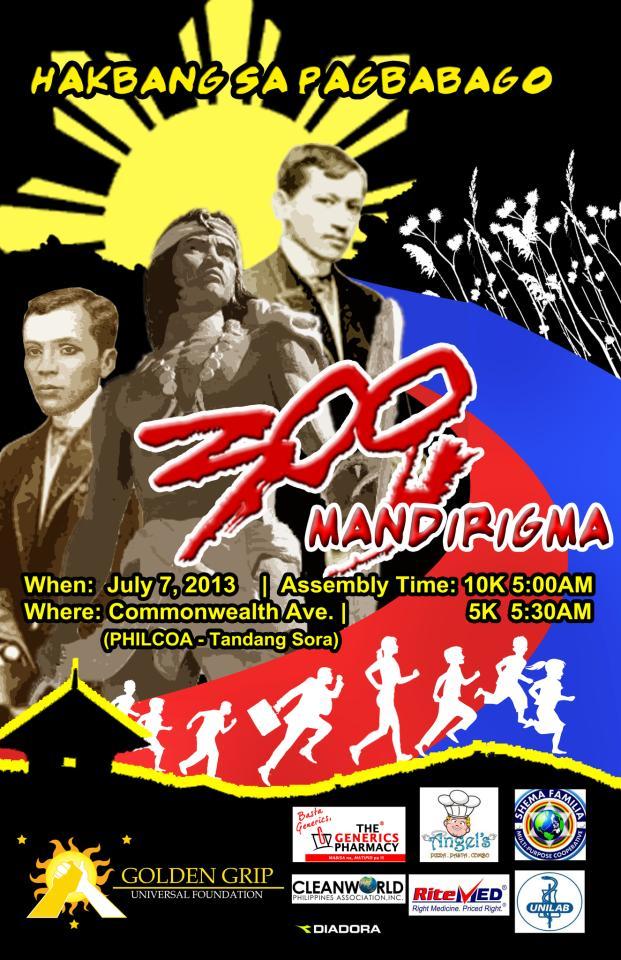 300-mandirigma-2013-poster