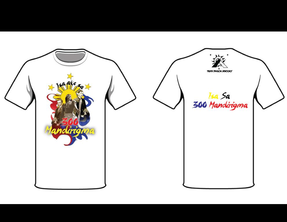 300 shirt