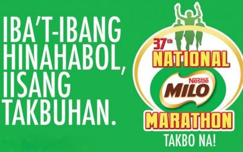 Milo Marathon 2013 - Manila Poster