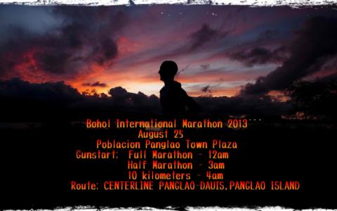 bohol-international-marathon-2013