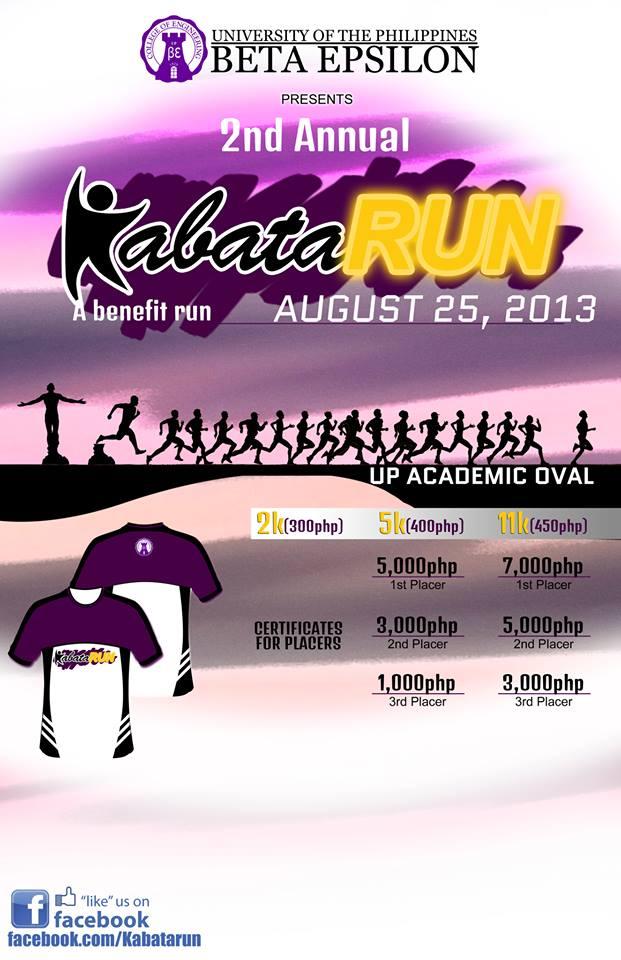 kabataRun-2013-poster