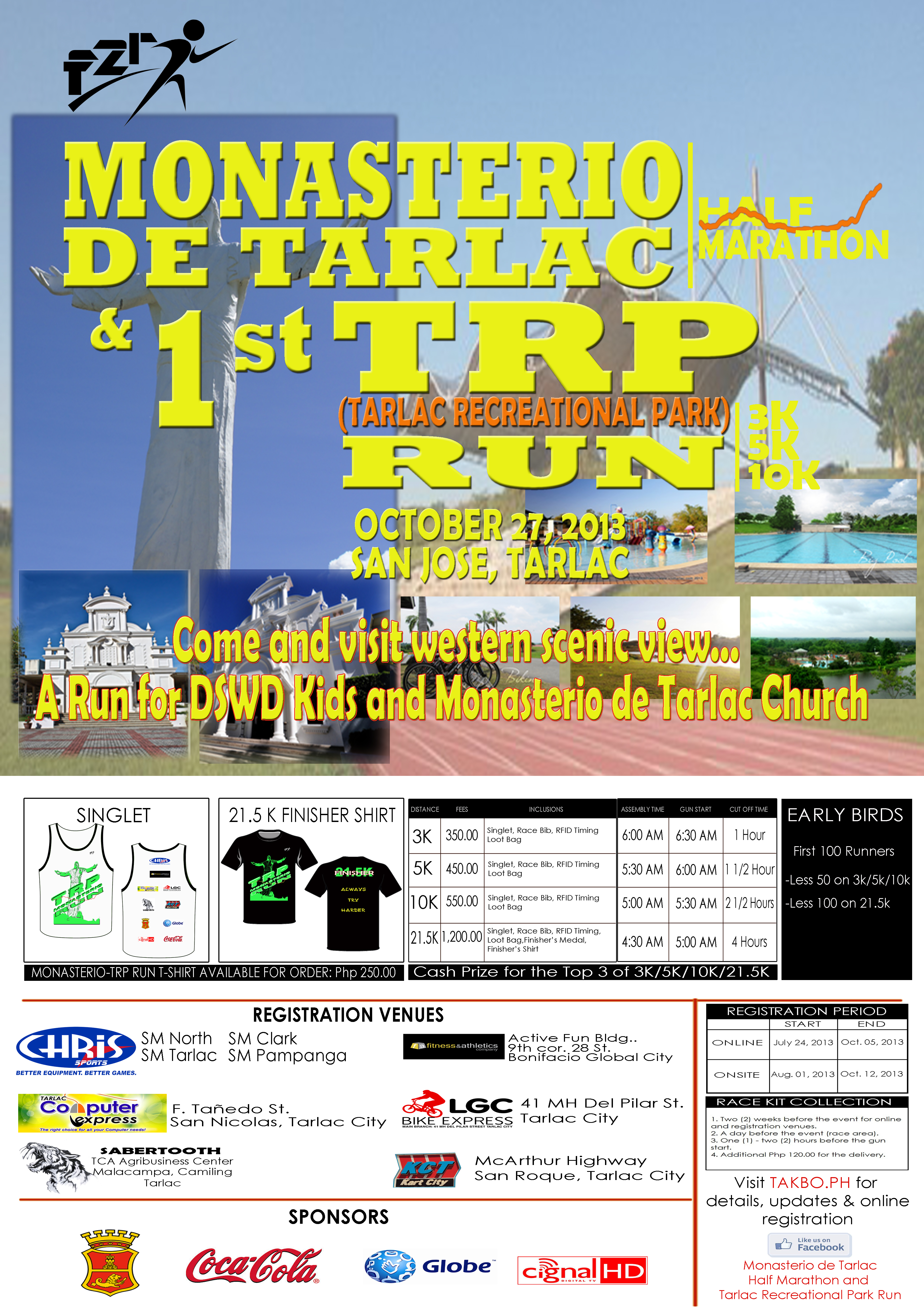 monasterio-de-tarlac-half-marathon-2013-poster