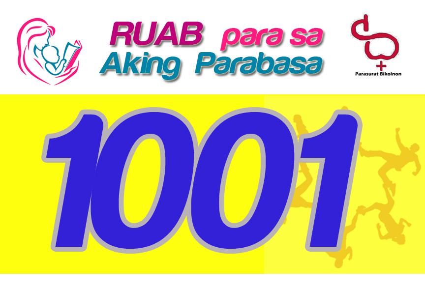 ruab-para-sa-aking-parabasa-2013-bib-design