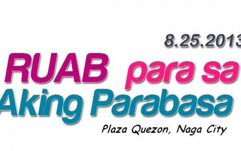 ruab-para-sa-aking-parabasa-2013-poster