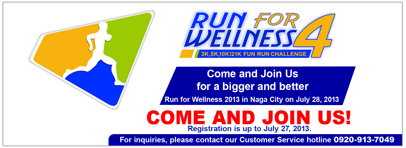 south-star-run-for-wellness-2013-poster