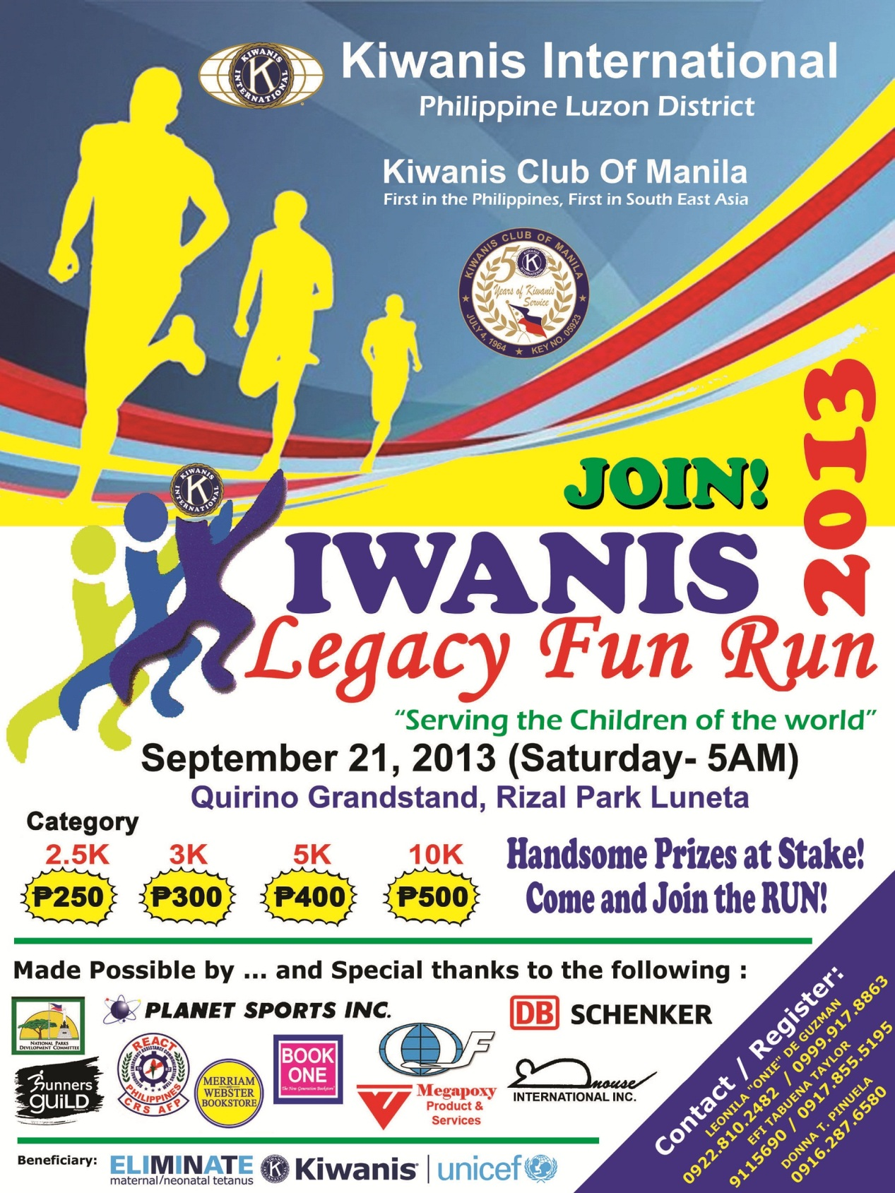 kiwanis-legacy-fun-run-2013-poster