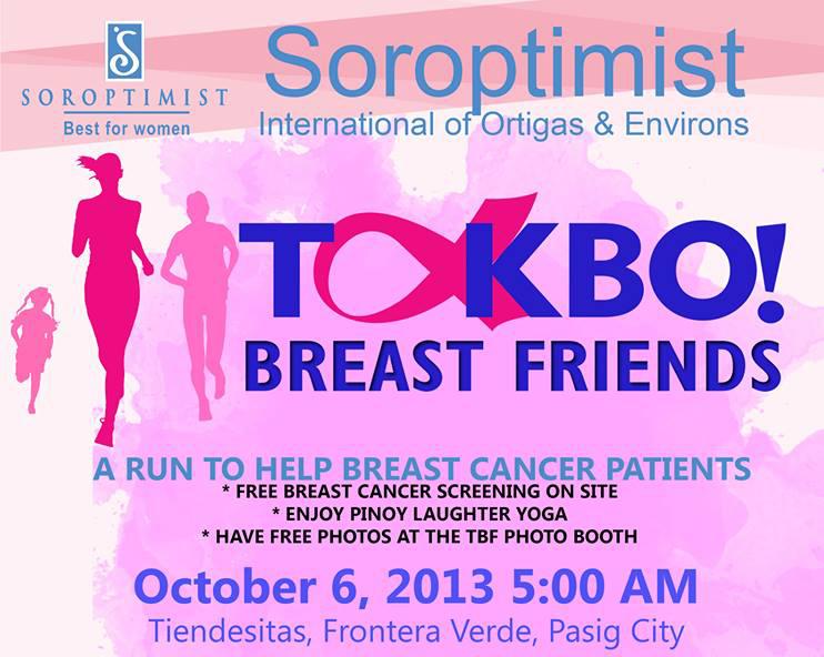takbo-breast-friend-2013-poster