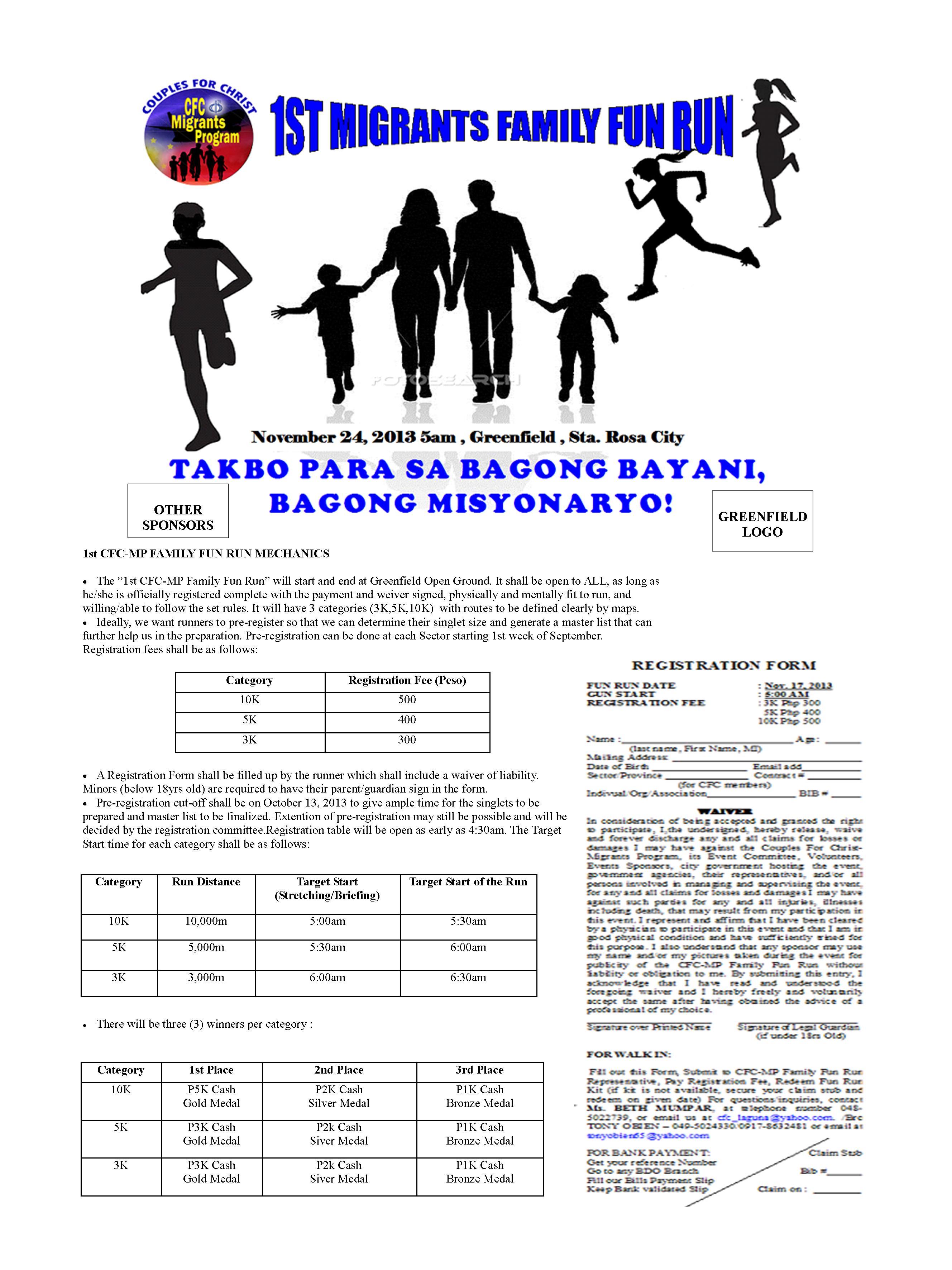 migrants-family-fun-run-2013-poster