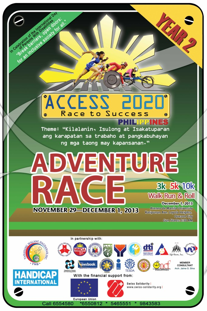 Access 2020 poster