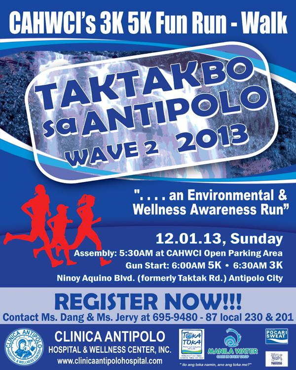 taktakbo-sa-antipolo-2-2013-poster