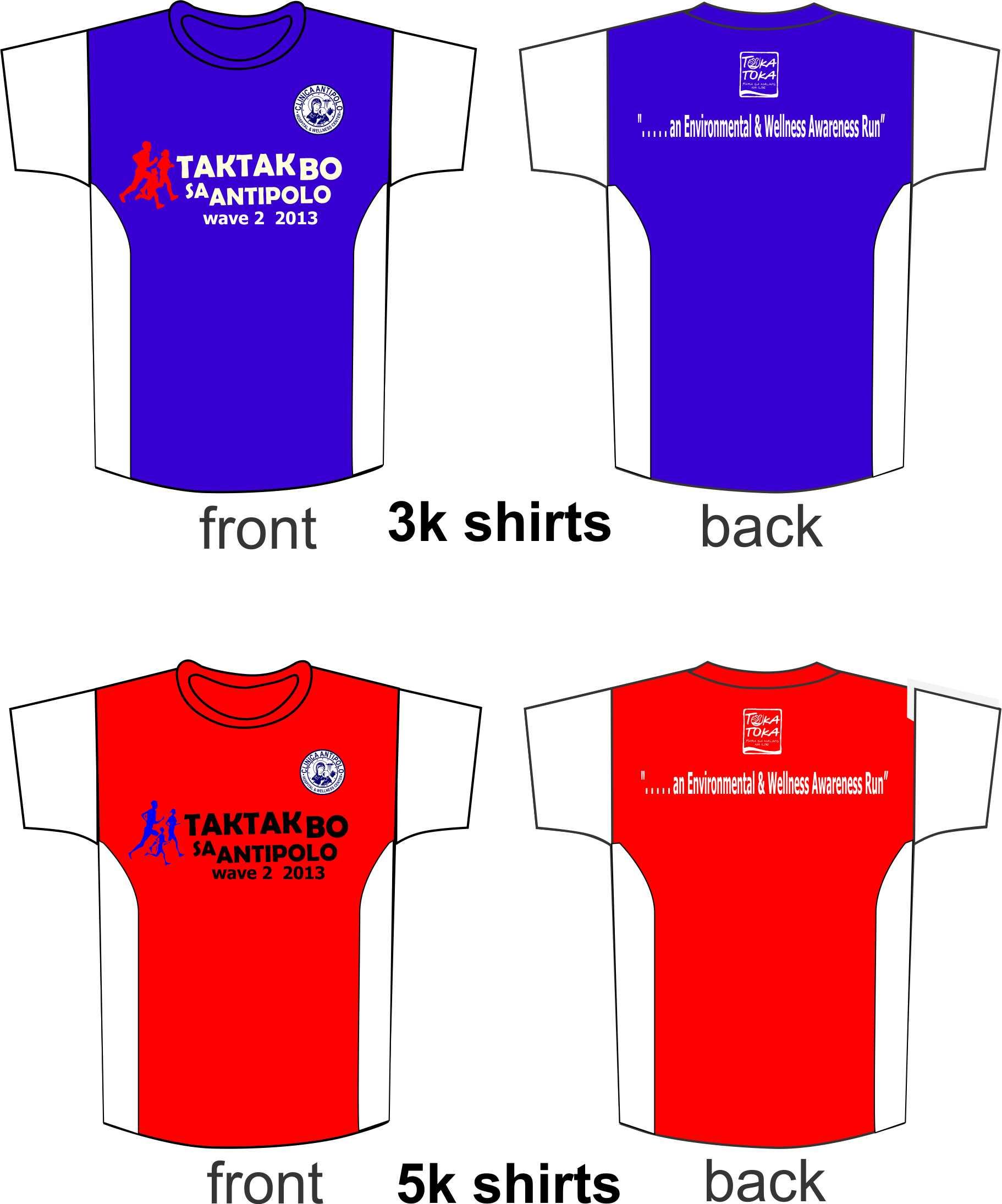 taktakbo-sa-antipolo-2-2013-shirt-design