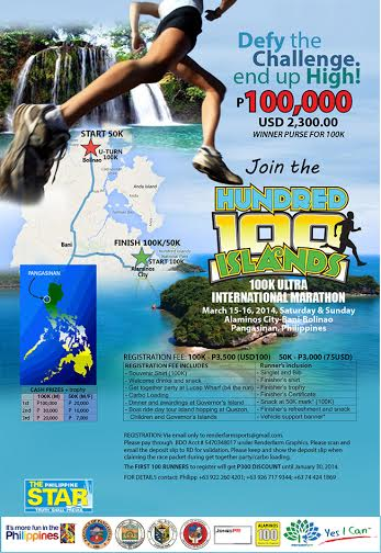 100-islands-100k-ultra-international-marathon-2014-poster