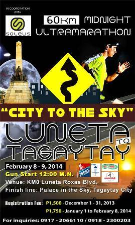 Luneta-to-Tagaytay-60Km-LU2TA-Midnight-Ultramarathon-2014