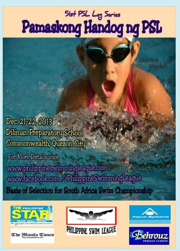pamaskong-handog-ng-psl-2013-poster