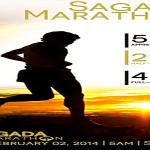 sagada-marathon-2014-cover