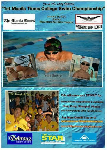1st-manila-times-swim-championship-2014-poster