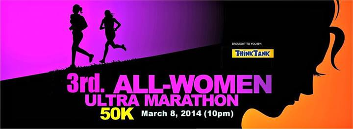 all-women-ultramarathon-2014-poster