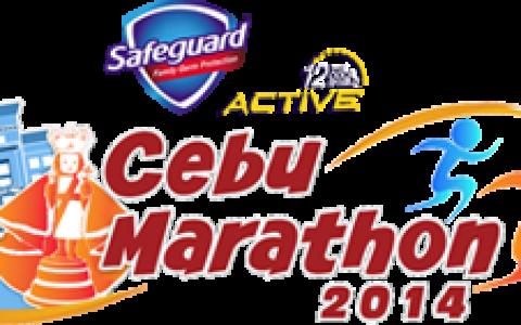 cebu_marathon_logo_2014