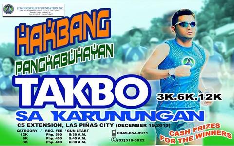 hakbang-run-2014-cover
