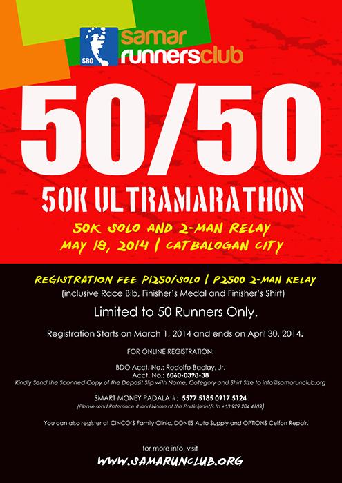 50-50-ultramarathon-2014-poster