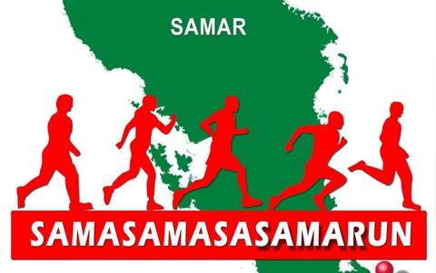 sama-sama-samar-2014-cover