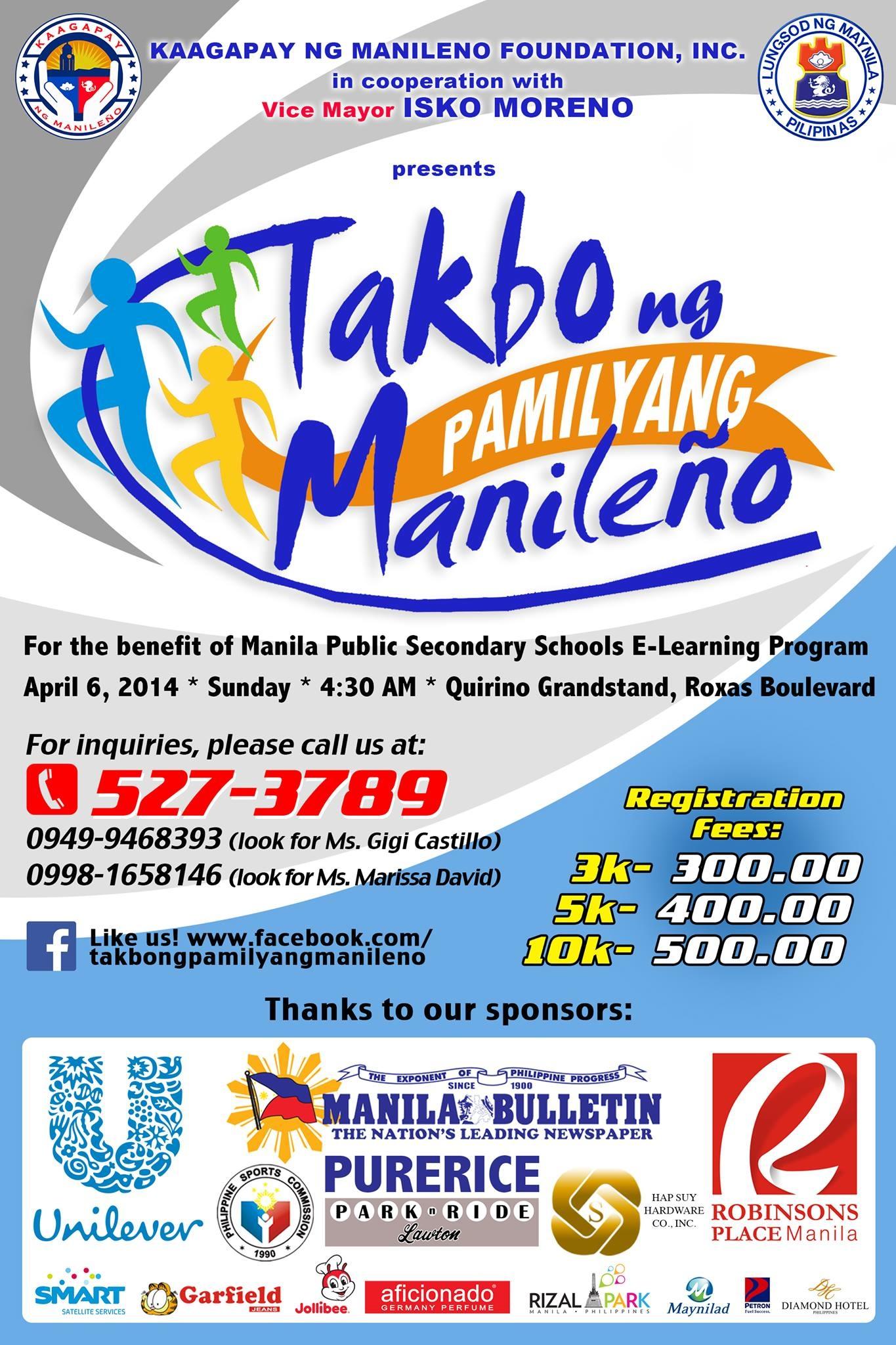 takbo-ng-pamilyang-manileno-2014-poster