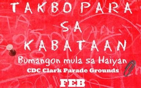 takbo-para-sa-kabataan-2014-poster