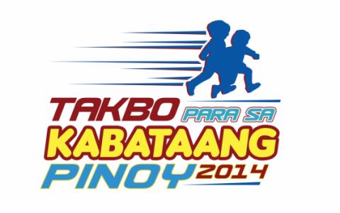 takbo-para-sa-kabataang-pinoy-2014-poster