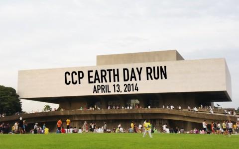 CCP Earth Day Run 2014 Poster