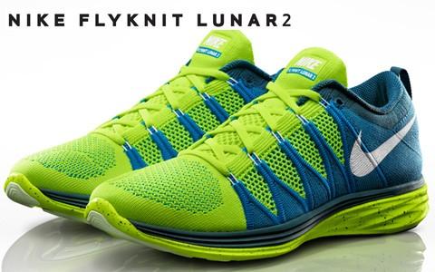 Nike_Flyknit_Lunar_2_Cover