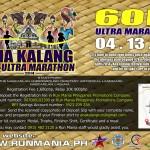 ana-kalang -60K-ultra-marathon-2014-poster