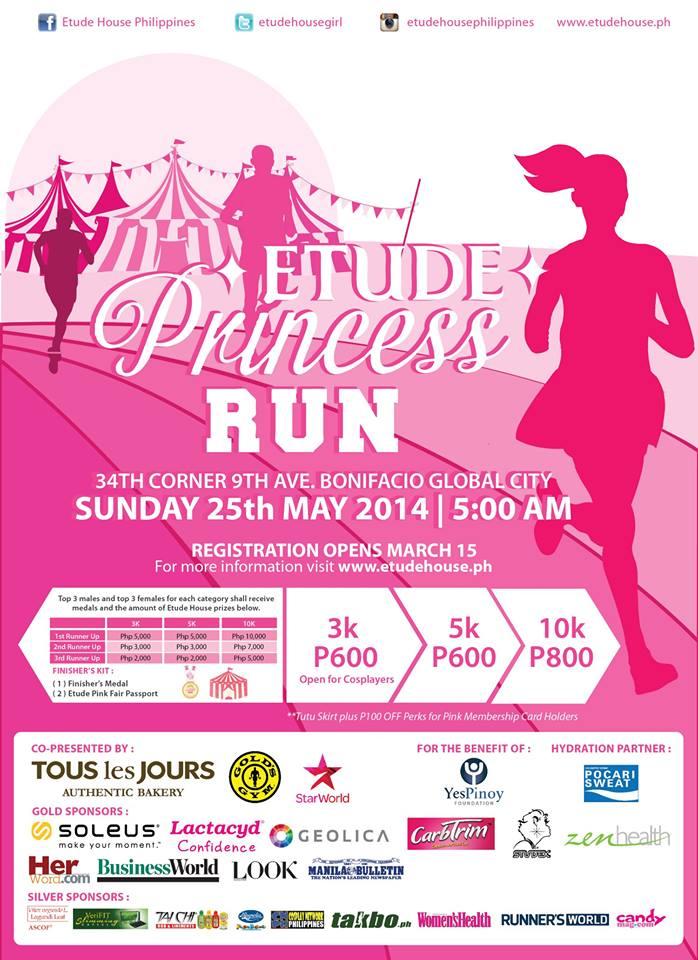 etude-princess-run-2014-poster