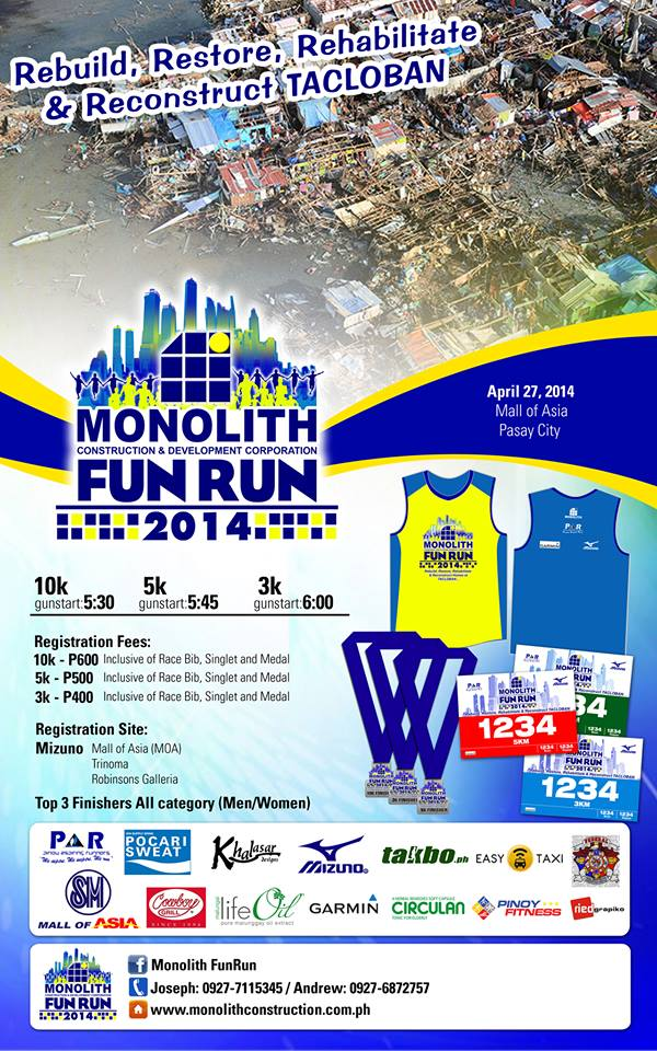 monolith-fun-run-2014-poster