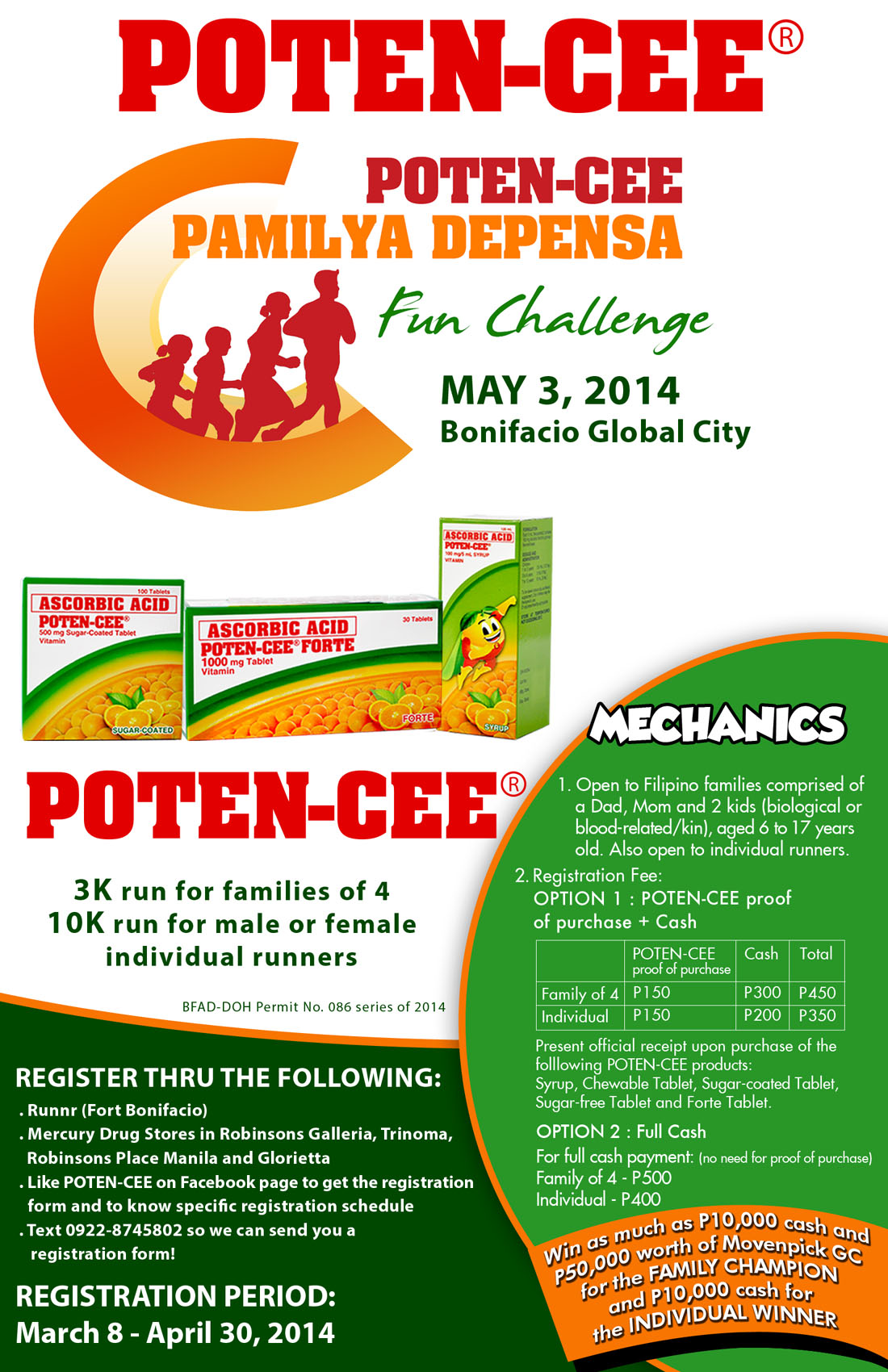 poten-cee-pamilya-depensa-fun-challenge-2014-poster