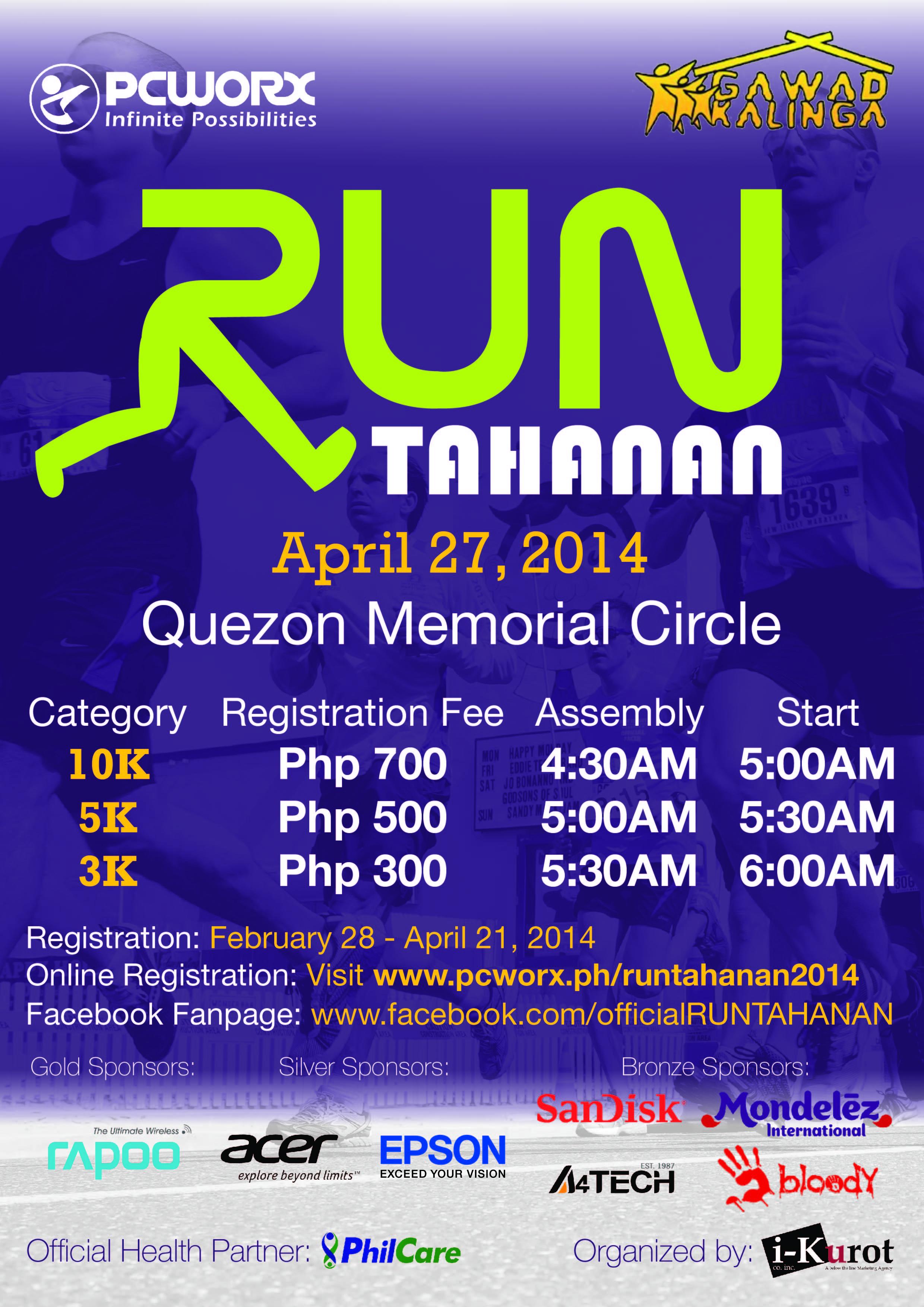 run-tahanan-2014-poster
