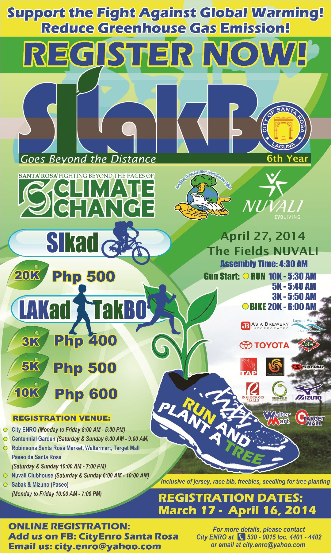 silakbo-goes-beyond-the-distance-run-and-plant-a-tree-2014-poster