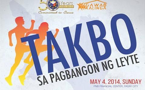 takbo-pagbangon-leyte-2014-cover