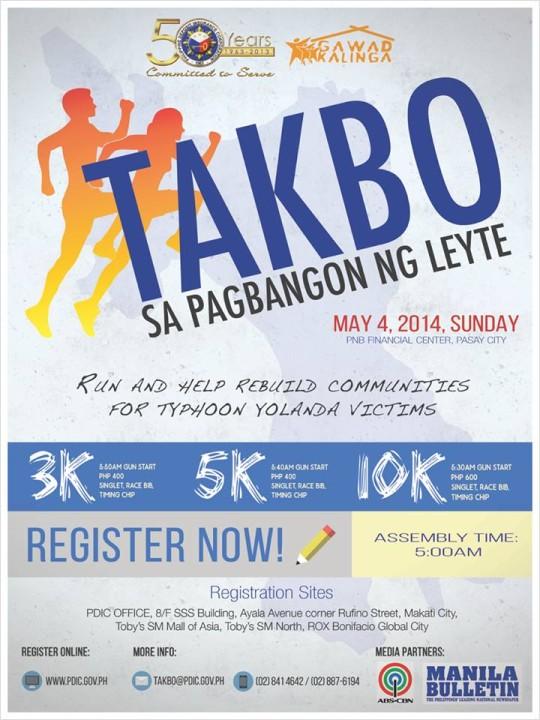 takbo-sa-pagbangon-ng-leyte-2014-poster
