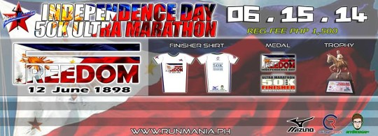 independence-day-50K-ultramarathon-2014-finisher-medal