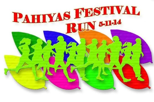 pahiyas-run-2014-poster