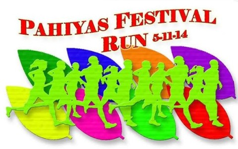 pahiyas-run-festival-2014-cover